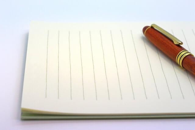 紙とペンで占える 姓名判断 三田しの