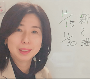 講師 三田しの